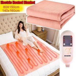 ya puedes comprar en internet las mantas electricas para masajes