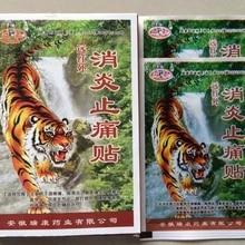 ya puedes comprar en internet los masajeadores tiger